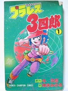 c644.JPG